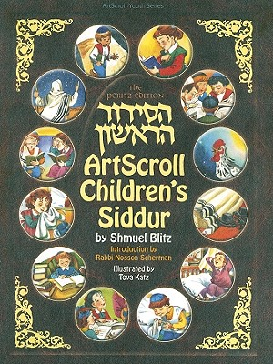 Image for Art Scroll Children's Siddur