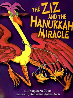 Image for Ziz and the Hanukkah Miracle, The