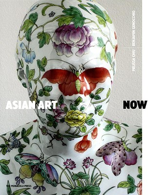 Image for Asian Art Now