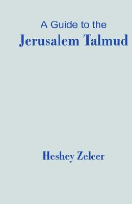 Image for A Guide to the Jerusalem Talmud