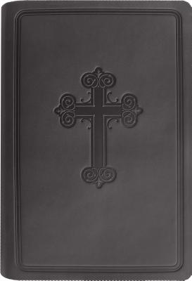 Image for Large Print Compact Bible-NASB