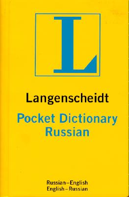 Image for Pocket Russian-English, English-Russian Dictionary