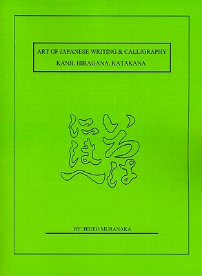 Image for Art Of Japanese Writing & Calligraphy: Kanji. Hiragana.Katakana