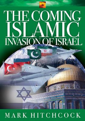 Image for The Coming Islamic Invasion of Israel