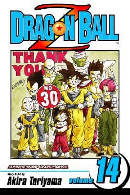 Image for Dragon Ball Z, Vol. 14