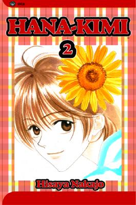 Hana kimi For You in Full Blossom (volume 2), Nakajo, Hisaya;Jones, Gerard