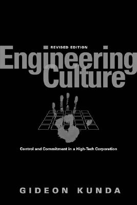 Image for Engineering Culture