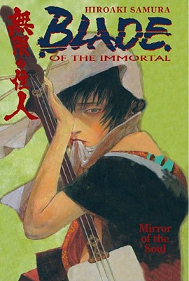 Image for Blade of the Immortal, Vol. 13: Mirror of the Soul