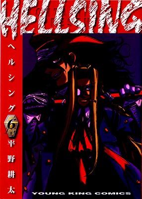Image for Hellsing 6