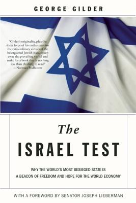 Image for ISRAEL TEST, THE