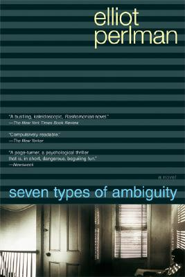 Seven Types of Ambiguity, Perlman, Elliot