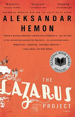 Image for The Lazarus Project