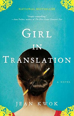 Image for Girl in Translation