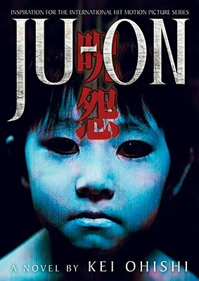 Ju-on Volume 1, Kei Ohishi