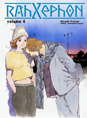 RahXephon Novel Volume 4, Hiroshi Ohnogi