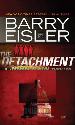 The Detachment, Eisler, Barry