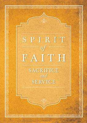 Image for SACRIFICE AND SERVICE