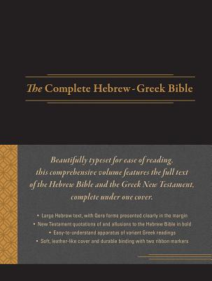 Image for The Complete Hebrew-Greek Bible (Ancient Greek Edition)