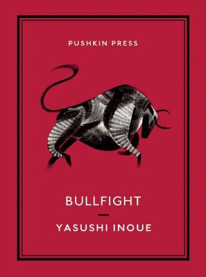Bullfight (Pushkin Collection), Inoue, Yasushi