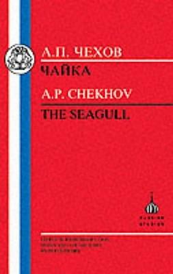 The Chekhov: The Seagull (Russian Texts), Chekhov, Anton