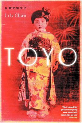 Image for Toyo : a Memoir
