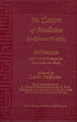 Avicenna Canon of Medicine Volume 1, Avicenna