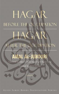 Image for Hagar Before the Occupation / Hagar After the Occupation