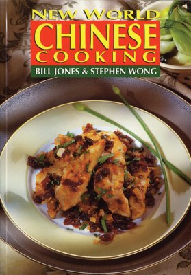 Image for NEW WORLD CHINESE COOKING