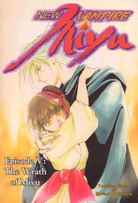 Image for New Vampire Miyu VOl 5 The Wrath of Miyu