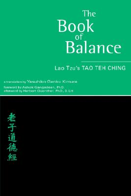 The Book of Balance, Kimura, Yasuhiko Genku