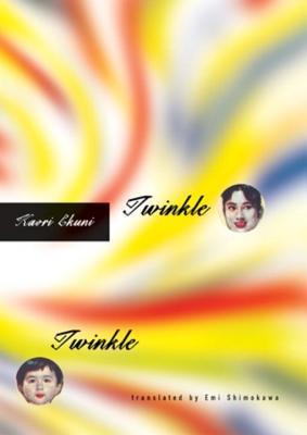 Twinkle Twinkle, Ekuni, Kaori