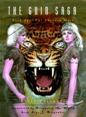 The Guin Saga: Book One: The Leopard Mask (Guin Saga (Paperback)) (Bk. 1), Kaoru Kurimoto