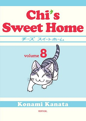 Image for Chi's Sweet Home, Volume 8