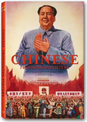 Image for CHINESE PROPAGANDA POSTERS