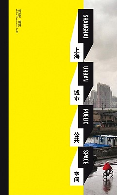 Image for Shanghai Urban Public Space
