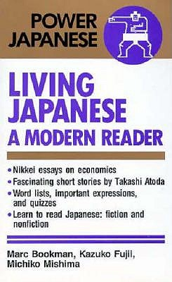 Image for Living Japanese