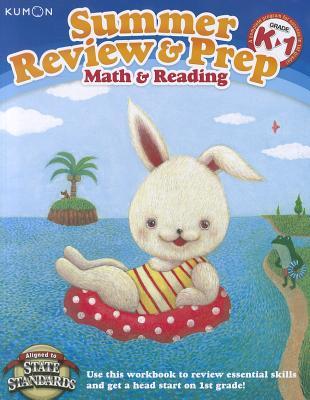 Kumon Summer Review & Prep: K-1: Math & Reading, Kumon Publishing