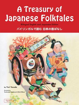 Image for A Treasury of Japanese Folk Tales: Bilingual English and Japanese Edition