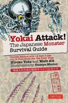 Image for Yokai Attack!: The Japanese Monster Survival Guide (Yokai ATTACK! Series)