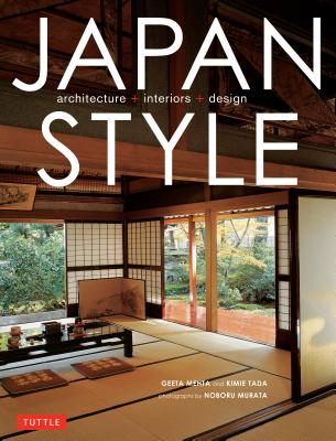 Image for Japan Style: Architecture Interiors Design