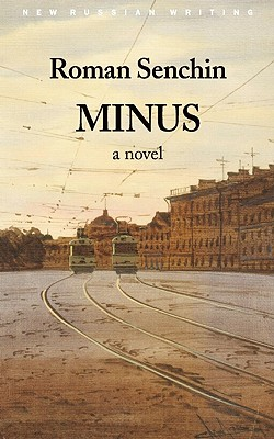 Image for Minus (New Russian Writing)