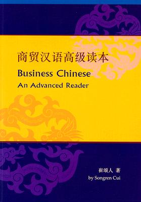Image for Business Chinese