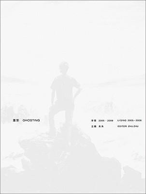 Image for Li Qing:  Ghosting 2005-2008