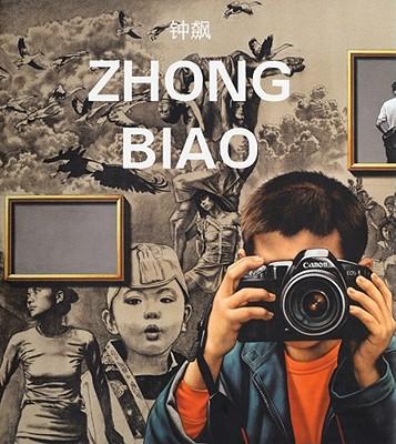 Image for Zhong Biao