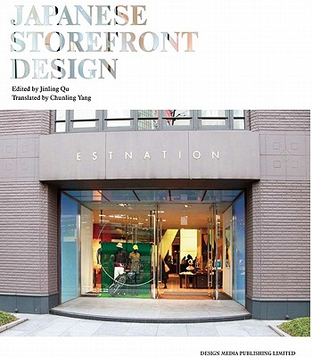 Image for Japanese Storefront Design