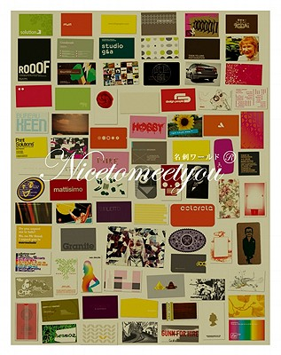Image for Nice to Meet You: Visual Greeting from Business Cards